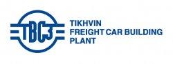 """JSC """"Tikhvin Freight Car Building Plant"""" logo"""