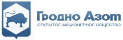 """JSC """"Grodno Azot"""" logo"""