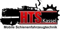 HTS - Mobile Schienenfahrzeugtechnik GmbH logo