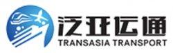 Transasia Transport International Logistics Co., Ltd logo